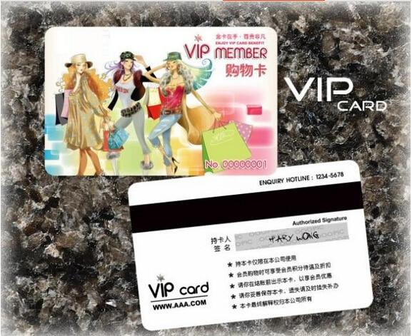 Cards Hico Encoding Membership Card