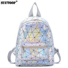 806ff4e6e09f SUUTOOP Для женщин небольшие голограммы из искусственной кожи рюкзаки для  девочек лазерные рюкзаки подростков пакет школьной