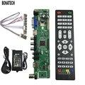 V56 Universal TV LCD Placa de Driver de Controlador de PC/VGA/HDMI/USB + adaptador de energia DA UE + teclado