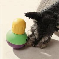 Ortilerri送料無料ペット犬のおもちゃタンブラー興味深いペットフィー