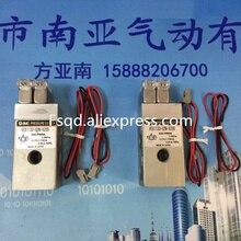 VEX1133-02N-X259 utilisé point beaucoup de stock, SMC grand débit type fine-valve plug fermer double véritable point d'origine
