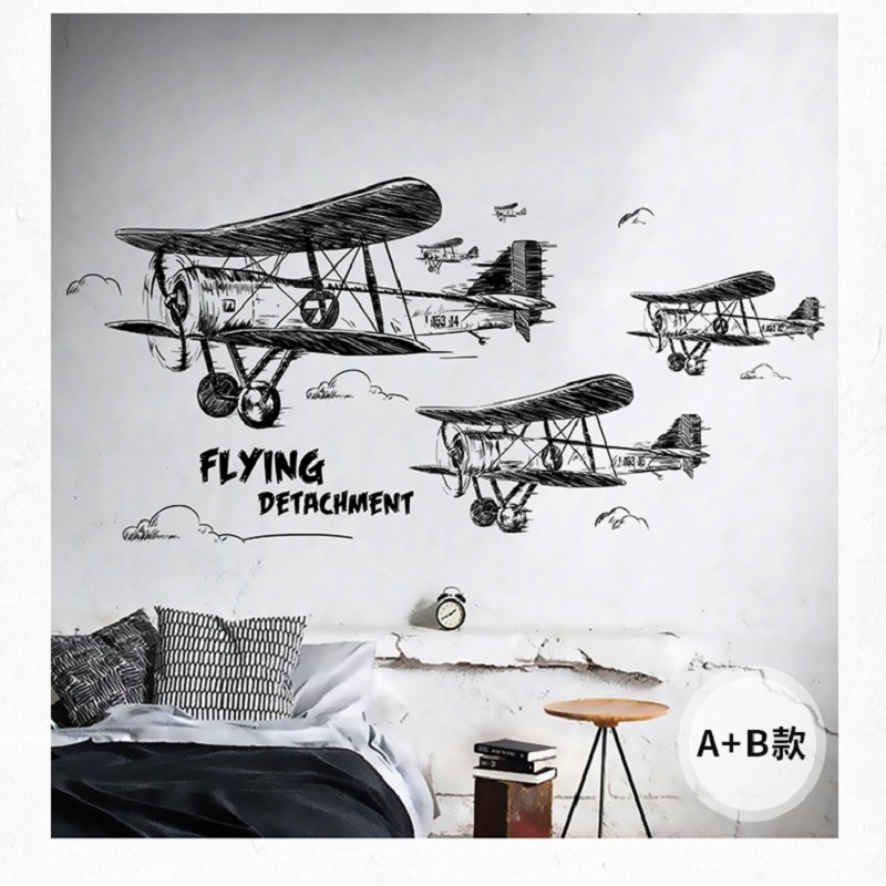 Retro airplane Removable wall sticker Home Living room bedroom wallpaper sofa Background wall pvc material Wall Sticker in Wall Stickers from Home Garden