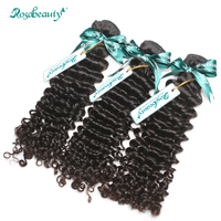 Brazilian Virgin Curly Hair Deep Wave 3 Bundles Unprocessed Kinky Curly Virgin Hair Weaves Brazilian Deep Wave Free Shipping