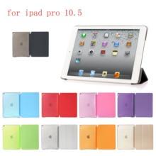 купить Case for iPad pro 10.5 (2017) PC Hard+PU Leather Smart Auto Sleep Wake Case Ultra Slim Case for iPad  A1701 A1709 онлайн