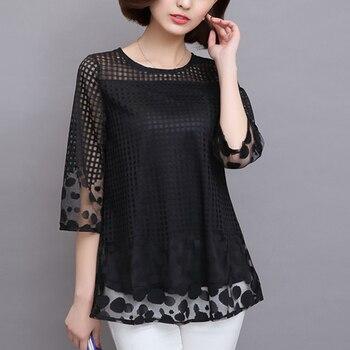406086b338a M-5XL женские летние блузки рубашка шифон женские топы 2019 новые модные  женские блузки плюс размер блузки белый красный черный 811E