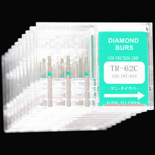 30Pcs (10Boxes) Dental Diamond Burs TR-62C Polermaskinborr FG1.6mm High Speed ​​Handpiece Polering Tandläkare Burrs