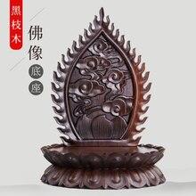 Asian wood carving Buddha base oriental handicraft redwood handmade home decoration
