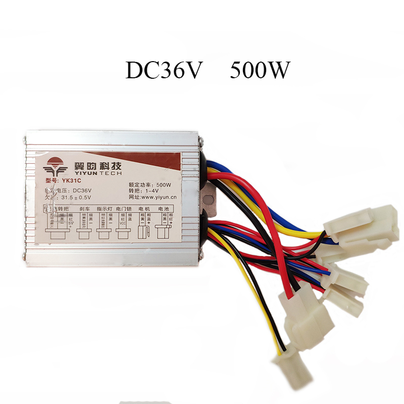 24V/36V/250/350/500W DC Electric Bike Motor Brushed Controller Box For Electric Bicycle Scooter E-bike Accessory