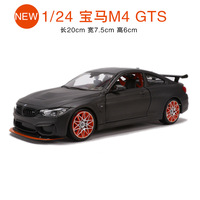 Maisto 1:24 Diecast Metal super car model toy For BMW M4 GTS with Steering wheel control front wheel steering collection Gift
