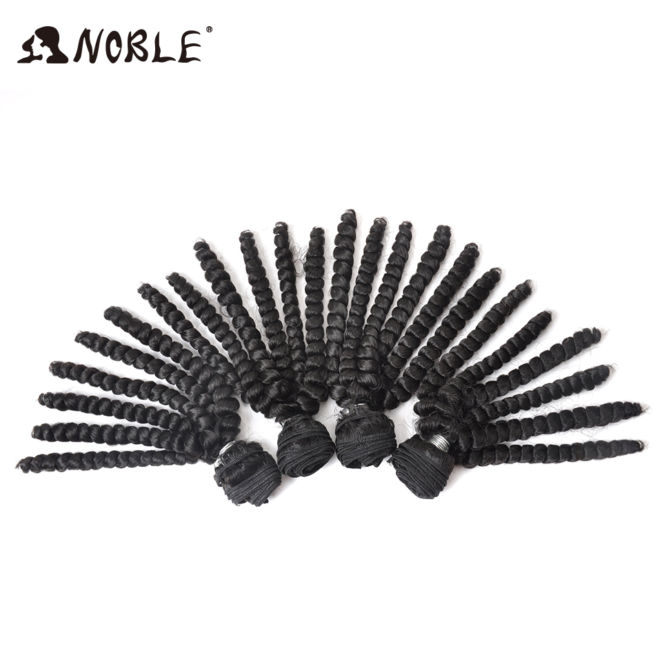 Noble Hair Weaves 22Inch Synthetic Hair Extension 200g/set 4pcs Black Ombre High Temperature Fiber Kinky Wavy For Black Women
