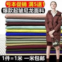 2018 Tissus Au Metre Free Shipping New Anti drilling Velvet Wrinkle Fashion Nylon Spinning Cotton Clothing Ma Jianylon Fabrics