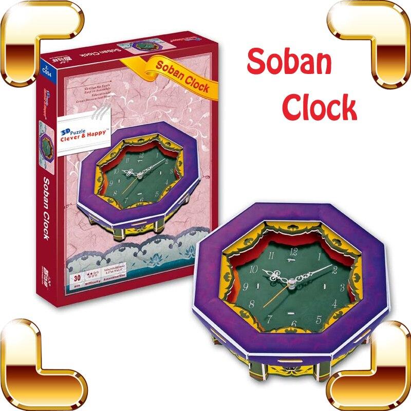 Nouveau bricolage cadeau Soban horloge 3D Puzzles enfants temps éducation jouet facile à assembler Puzzle apprentissage Puzzles jeu pour enfants amusant construit