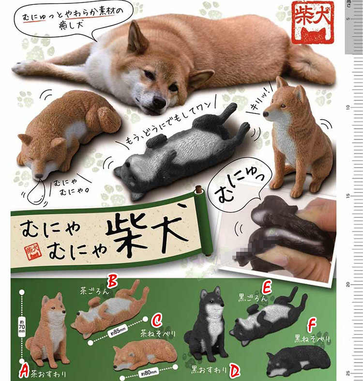 Japan capsule toy funny cute pet lazy hachi Shiba Inu sleeping kneeling soft Squeeze gashapon figures collectibles kids toy