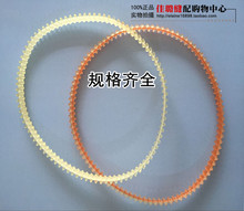 Household Sewing Machine Small Strap Gear Belt Household Small Motor Strap size Perimeter is About 34CM