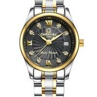 Karnaval Kadın Bayan Moda Iş Su Geçirmez Çelik Kordonlu Saat quartz saat Kol Saati-altın kasa siyah kadran