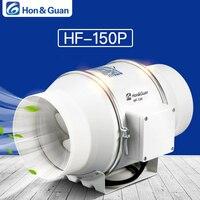 Hon & Guan 6 ''встроенный воздуховод вентилятор смешанный поток встроенный вентилятор гидропоники воздуходувка для дома вентиляции ванная комн