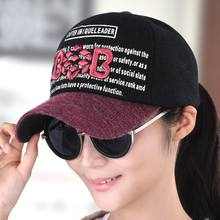 Snapback Female Autumn And Winter Baseball Cap Embroidery Women's Caps Knitted Hat Casual Hat Autumn Sunhat