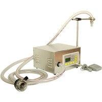 Máquina de enchimento líquida quantitativa automática 17l/min y do cnc do controle numérico do grande fluxo QH-G41A