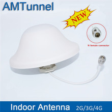 3G 4G antenna Omni Indoor 800-2500Mhz GSM ceiling 5dBi N female for mobile signal repeater amplifier
