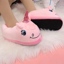 Warm Cotton Winter Women Home Slippers Soft Cartoon Unicorn Indoor Non-slip House Slippers Girls Cute Shoes Footwear 775