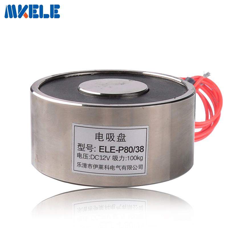 цена на MK80/38 Holding Electric Magnet Lifting 100KG/1000N Solenoid Sucker Electromagnet DC 6V 12V 24V Non-standard custom