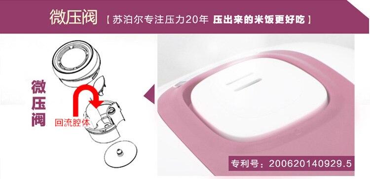 panela de arroz inteligente fogão eléctrico sopa 4L nomeação