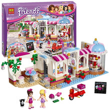 BELA Set Cafe Cake Ice Cream Educational Model Building Toys Girls Bricks Compatible with toys Friends Building Blocks Toys