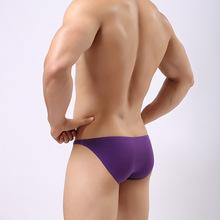 Bielizna męska bawełniana seksowna przednia wypukła męska figi wygodna oddychająca elastyczna torba hip jakość bawełniana bielizna męska tanie tanio Mężczyźni BONJEAN 1567 COTTON Stałe