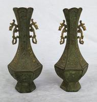 1 Pair chinese old Gilt bronze 2 dragon vase collection home decoration Antique Vase
