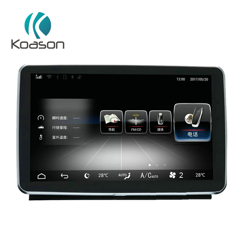 "Koason Android 7.1 8.4"" vehicle Audio Multimedia Player For Mercedes Benz ML W166 2012-2015 Head Unit Monitor Car GPS Navigation"