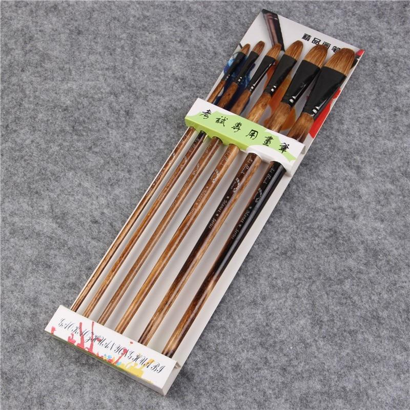 6pcs/Set Water Color Paint Oil Paint Brush Acrylics  Drawing Brush Art Supplies Paint Brushes for Artist 4