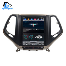 32G ROM Vertical screen android car gps multimedia video radio player in dash for Jeep Cherokee 2016 years car navigaton stereo