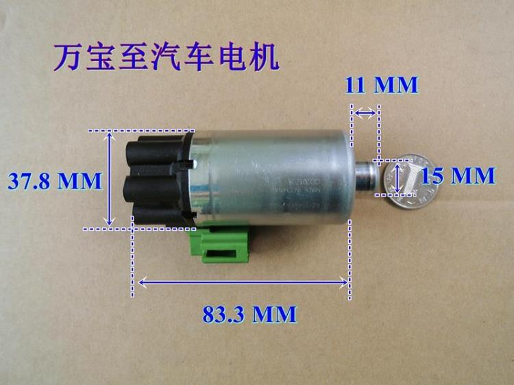 Mabuchi RZ-55AWA-2855 12V 68mA 3000RPM Automobile seat adjustment motor magnetic
