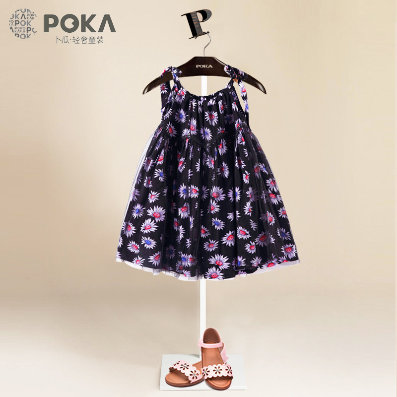 POKA New Fashion Girls Princess Dress Kids Brand Mesh Dresses for Girls Children's Summer Clothing Child Sleeveless Dress US4-12 2017 summer girls vest dresses cute sequined kids sleeveless dresses for girls new 1 7t princess dress fit little child