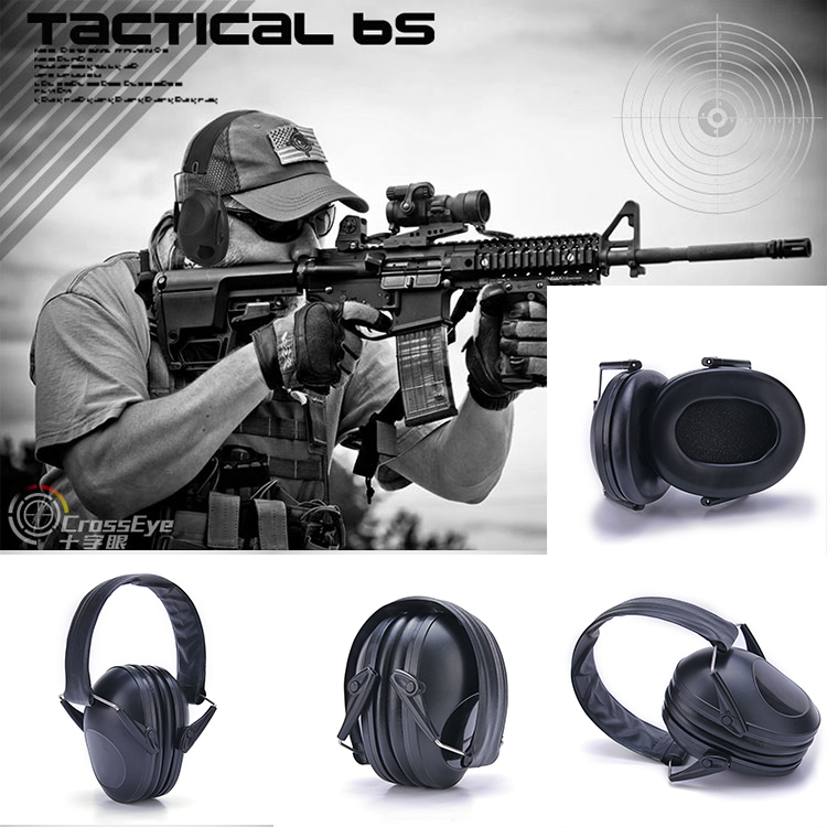Anti-noise Earmuff Shooting hunting ears protector Self defense protective folding ear plugs for hearing ear protection soft silicone corded ear plugs ears protector reusable hearing protection noise reduction earplugs earmuff