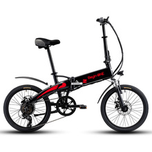 20inch electric mountain bike mini folding lithium battery bike Mountain folding electric bicycle adult battery smart bicycle