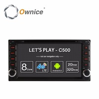 Ownice C500 Android 6 0 2G RAM Car Dvd Player For Toyota Hilux VIOS Old Camry