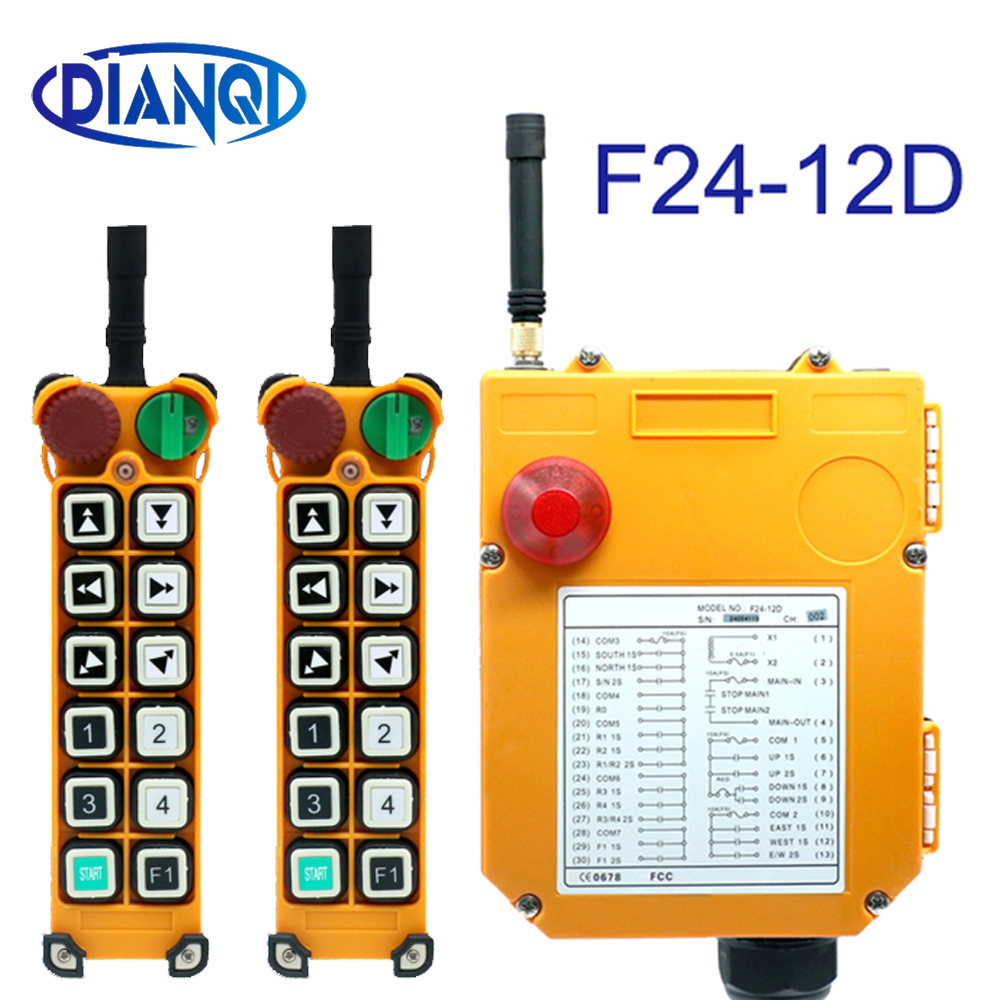 Dual speed F24-12D driving crane industrial wireless remote control industrial 12 channels 12V 24V 220V 380V Yellow modelDual speed F24-12D driving crane industrial wireless remote control industrial 12 channels 12V 24V 220V 380V Yellow model
