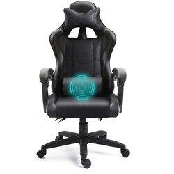 Компьютерный игровой регулируемый по высоте стул gamert домашний офисный стул интернет-стул офисный стул бесплатно на русский