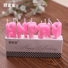 11pcs/Set Birthday Cake Decoration Home Party Pink HAPPY Letter Candles Cute Candle Kids Toothpick