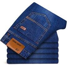 Новые мужские тонкие эластичные джинсы, модные деловые классические стильные обтягивающие джинсы, джинсовые мужские штаны