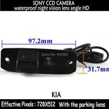 Estilo del coche SONY CCD cámara de Visión Trasera Con las líneas de estacionamiento Del Revés Del Coche para KIA Carens/Borrego/Oprius/Sorento/Sportage R/KIA CEED