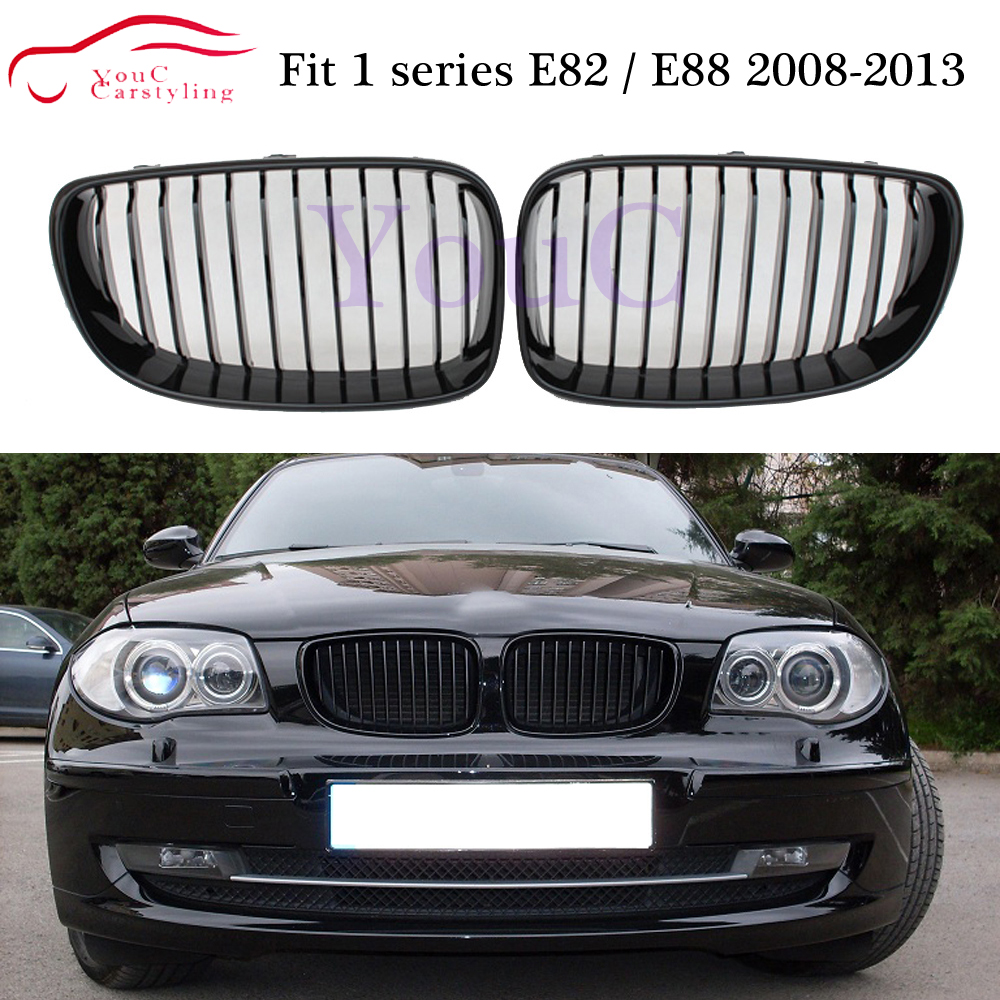 Worldwide delivery bmw e82 grill in NaBaRa Online