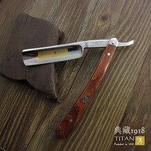 شحن مجاني تيتان الحلاقة مقبض خشبي شفرة فولاذية غير القابل للصدأ الحلاقة الحادة