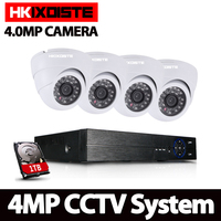 4CH AHD DVR KIT 4MP CCTV System Record 4MP HD Camera P2P Dome indoor IR Night Vision Video Surveillance Kit