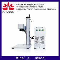 50W split fiber laser marking machine metal marking machine laser engraver machine  stainless steel