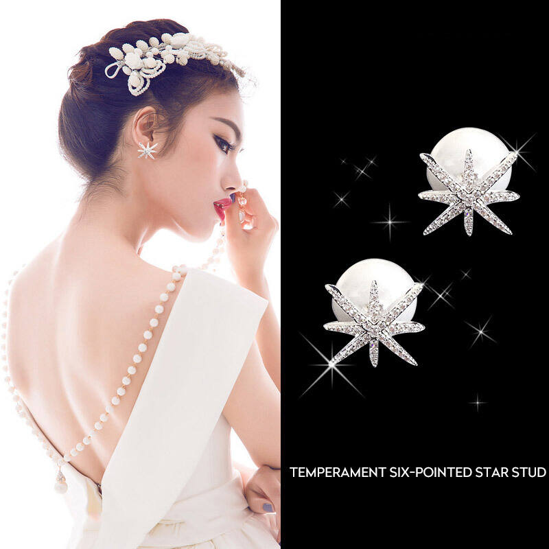 Kasiyu hexagonal star stud female style South Korea personality creativity big pearl sexy wave person earring female earrings