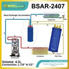 Аккумулятор теплообменника совместим с ГФУ, ГХФУ, ХФУ, асвеллами с их сопутствующими маслами и добавками