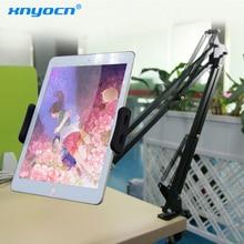 купить Xnyocn Universal Mechanical Stand Holder for IPad/ Tablet 360 Rotating Foldable Adjustable Tablet Mobile Phone Holder for IPhone по цене 1407.04 рублей