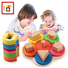 Educational Wooden Montessori Geometry Shape Cognitive Building Block Toy For Kids Montessori Materials Baby Puzzle WD44-17